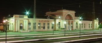Железнодорожная станция Батайск (Ростовская обл., Батайск г., ул. Железнодорожная, 1)