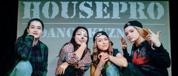 Housepro Dance Kuznica (Казань, ул. Бондаренко, 26)