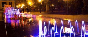 Парк Крылья Советов (Казань, ул. Копылова, 2а)