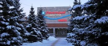 Санаторий-профилакторий КМПО (Казань, ул. Максимова, 34а)