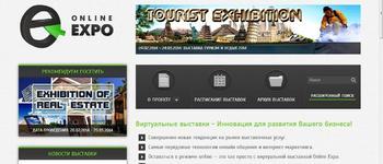 Международный Выставочный Онлайн Центр (Казань, ул. Карла Маркса, 23б)