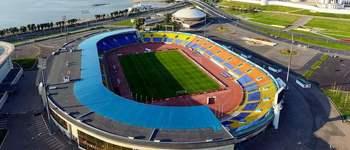 Центральный стадион (Казань, ул. Ташаяк, 2а)