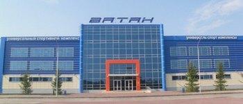 Спортивный комплекс «Ватан» (Казань, ул. Маршала Чуйкова, 8)