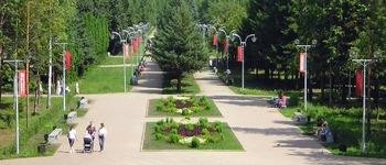 Парк Победы (Казань)