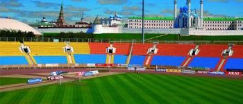 Футбольно-легкоатлетический  манеж (г Казань, ул Ташаяк, д 2А)