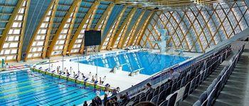 Дворец водных видов спорта (Казань, ул. Сибгата Хакима, 70)