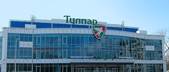 Спортивный комплекс Тулпар (Казань, ул. Рауиса Гареева, 80)