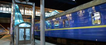 Горьковская региональная дирекция железнодорожных вокзалов (Казань, ул. Привокзальная, 1)