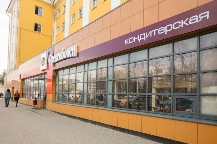 Кафе «Виктория», Москва: цены, меню, адрес, фото, отзывы ...