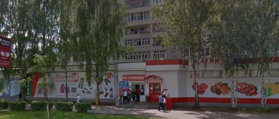 Торговый центр «Выбор» (Ярославль, просп. Машиностроителей, 10)