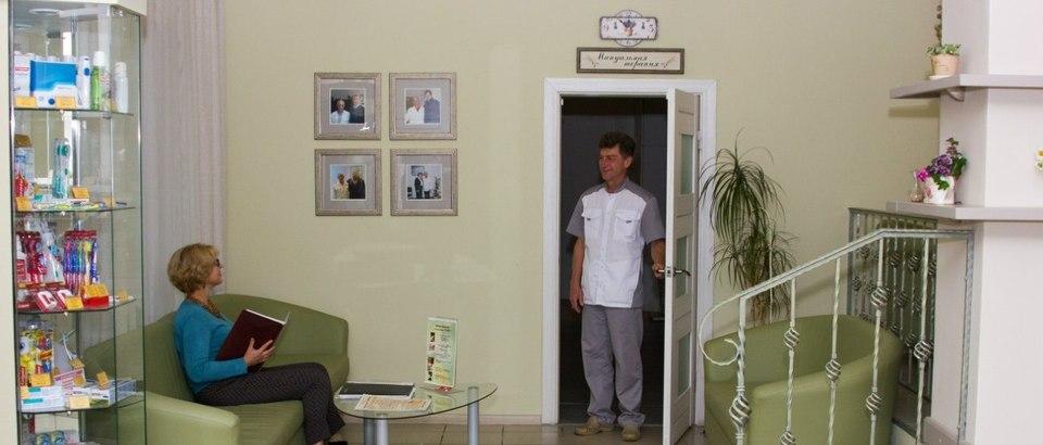 """Медицинский центр """"Таис"""" (Ярославль, ул. Чкалова, 32а)"""