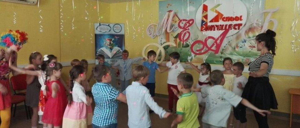 Школа одарённых детей «School intellect» (Ярославль, просп. Ленина, 25)