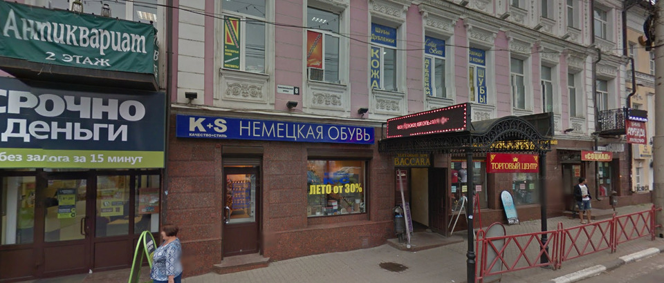 Торговый центр «Квартал» (Ярославль, ул Комсомольская, д 10А)