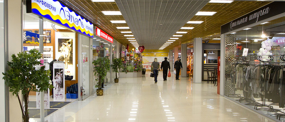 """Торговый центр """"Арбат"""" (Ярославль, ул. Свободы, 46)"""