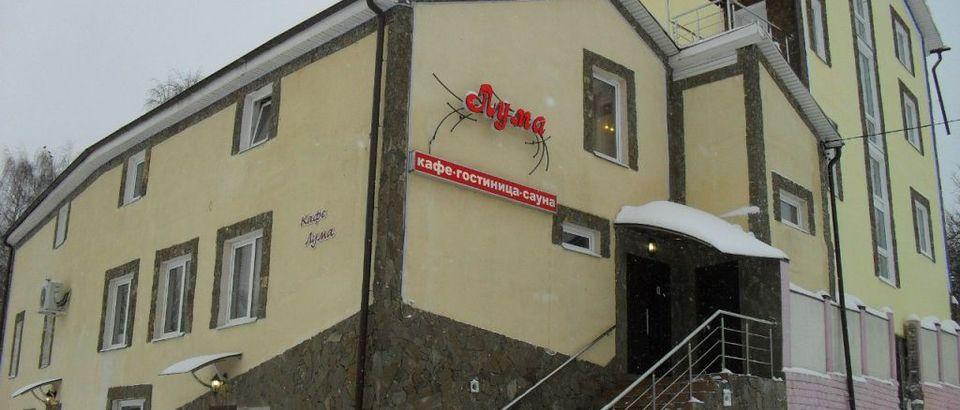 Гостиница Лума (Ярославль, 1-й Большой Московский пр-д, 1)