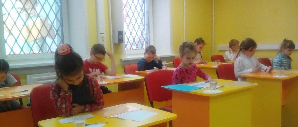 Центр образовательных услуг Скул интеллект (Ярославль, ул Серго Орджоникидзе, д 11 )