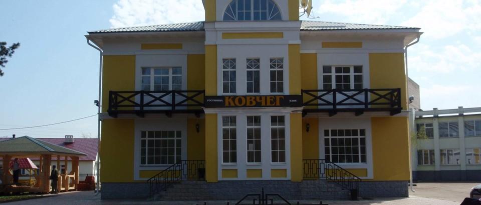Ковчег (поселок Борисоглебский, ул Первомайская, д 2 )