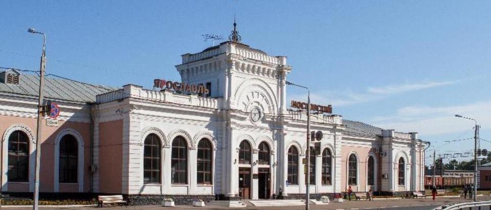 Железнодорожный вокзал Ярославль-Московский (Ярославль, Подвойского пл., 1)