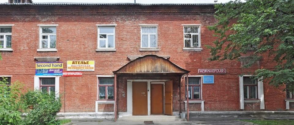Баня №4 (Ярославль, ул. Комарова, 3)