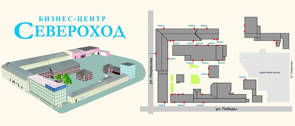 Североход, бизнес-центр (Ярославль, ул. Некрасова, 41)