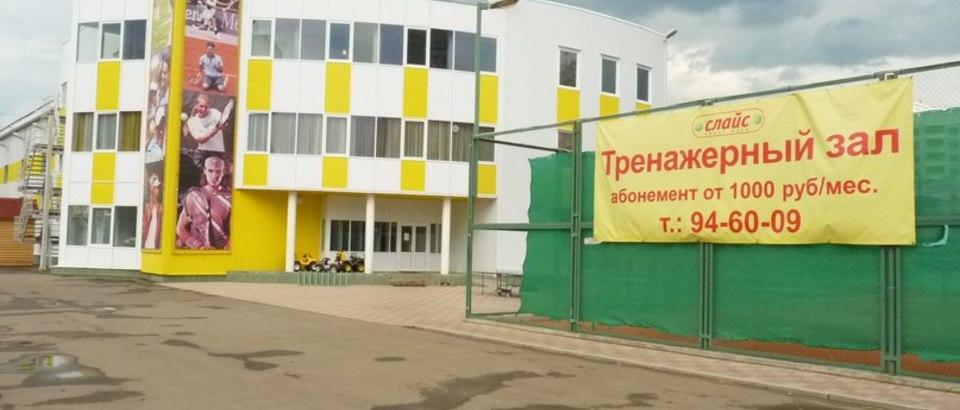 Слайс (Ярославль, ул. Красноборская, 37а)