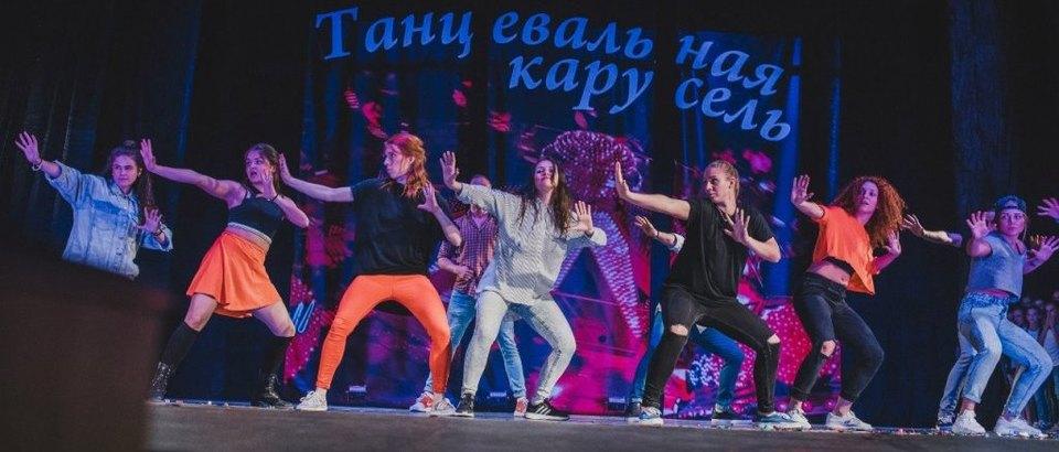 Центр современной хореографии «ЯросДАНС» (Ярославль, Ленинградский просп., 52г, )