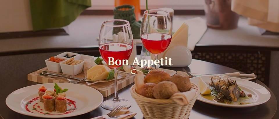 Приятного аппетита по итальянски картинки