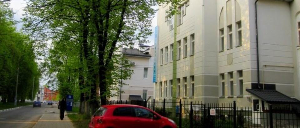 Мини-отель «КРИПТО»  (Ярославль, ул Чайковского, д 24)