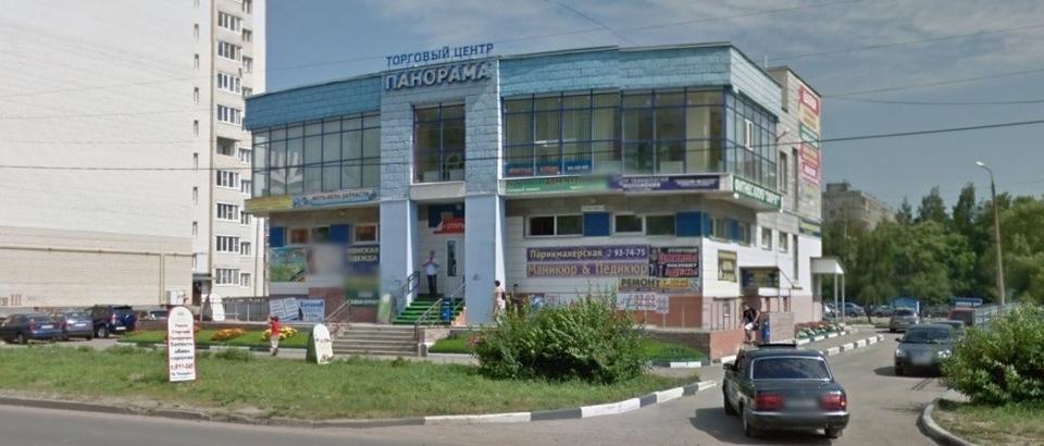 Торговый центр «Панорама» (Ярославль, ул. Труфанова, 28)