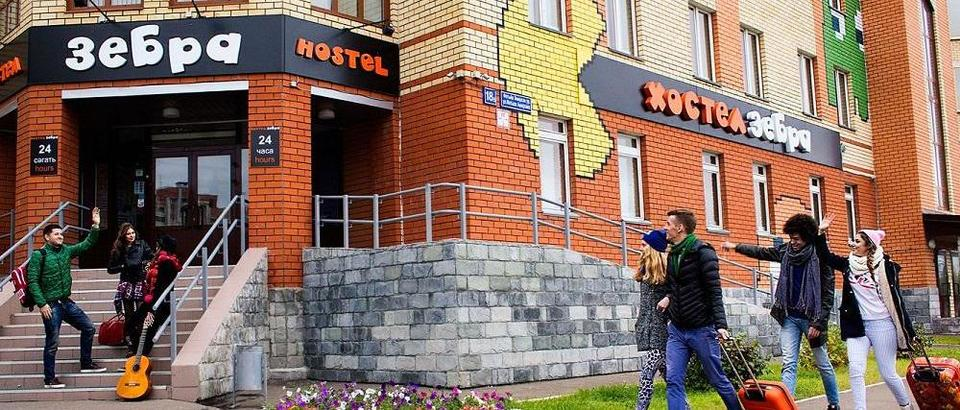 Zebra Hostel (Казань, Fatykha Amirkhana Prospect 18A)