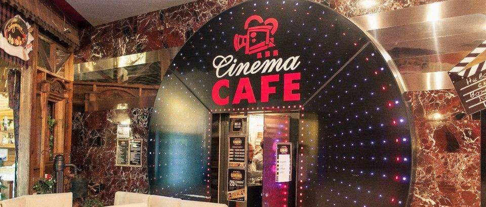 Cinema сafe (Казань, пр-кт Фатыха Амирхана, д 1Б)