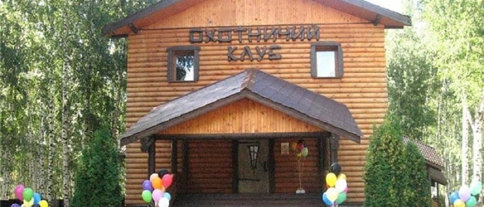 """Ресторан """"Охотничий клуб"""" (Казань, ул. Давликеевская, 2а)"""