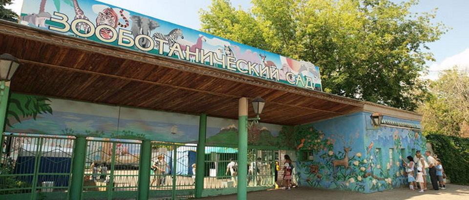 Казанский зооботанический сад (Казань, ул Хади Такташа, д 112)