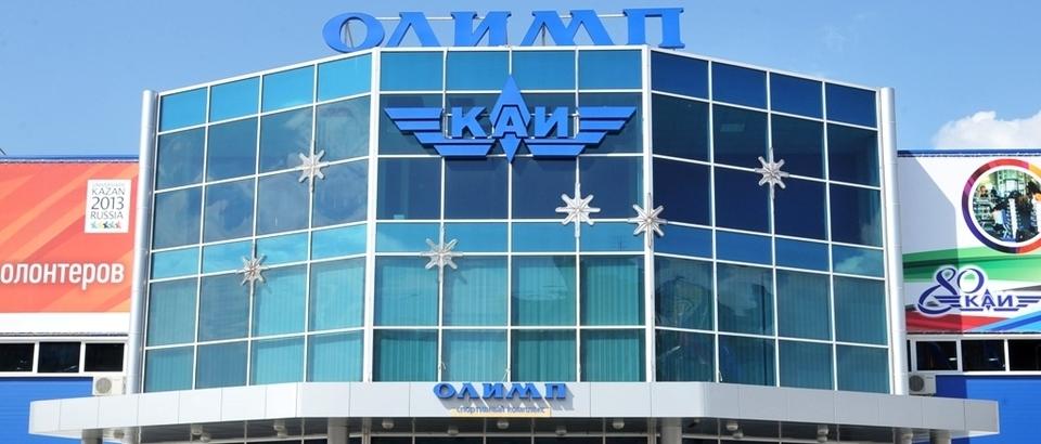 Культурно-спортивный комплекс КАИ Олимп (Казань, ул. Чистопольская, 65а)