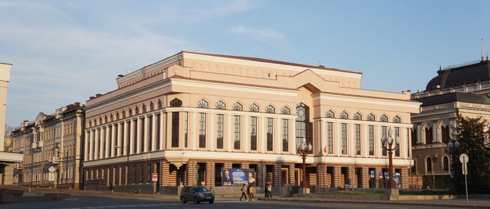 Государственный большой концертный зал имени Салиха Сайдашева (Казань, пл Свободы, д 3 )