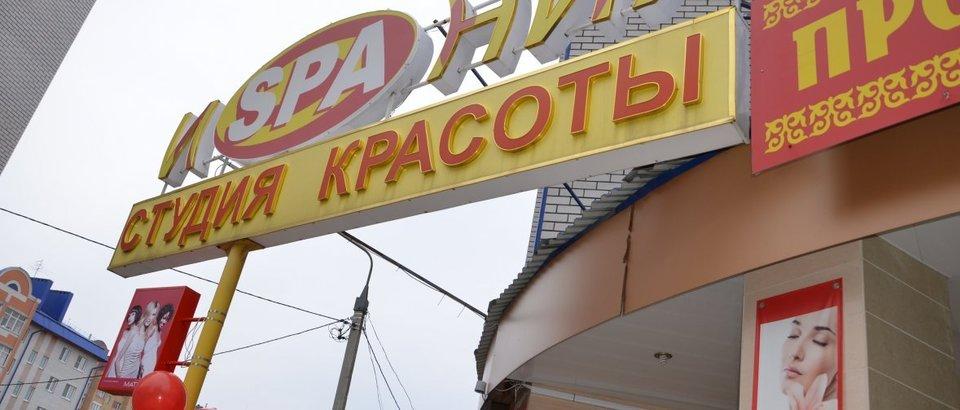 Испания (Казань, ул. Чапаева, 33)