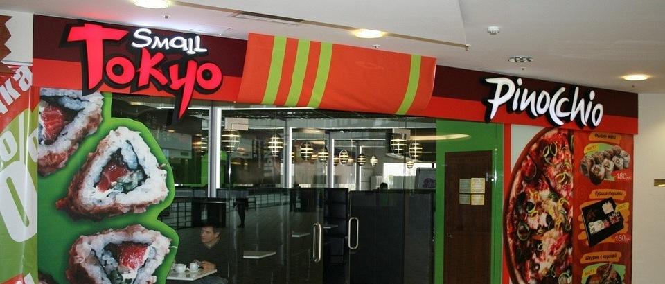 """Ресторан """"Small Tokyo"""" (Казань, просп. Ибрагимова, 56)"""