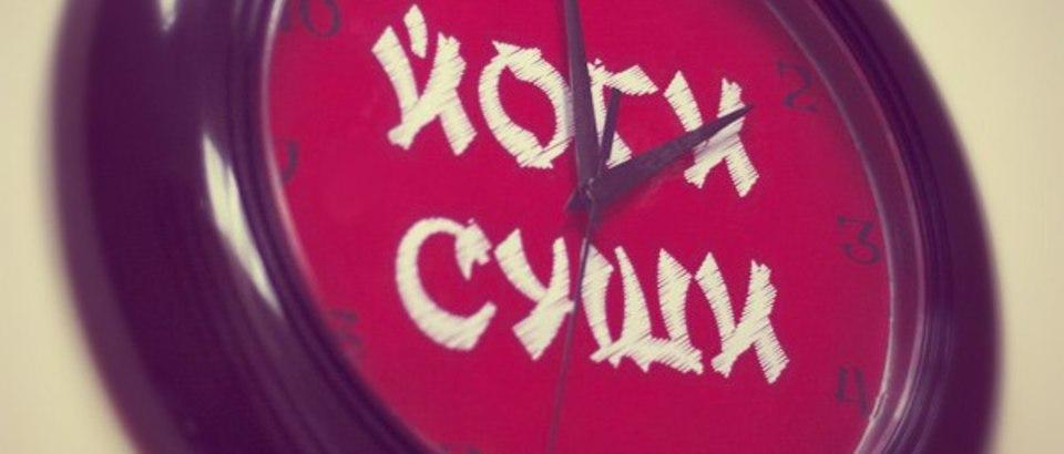 Суши-бар Йоги Суши (Казань, микрорайон Азино-1, ул. Джаудата Файзи, 14)