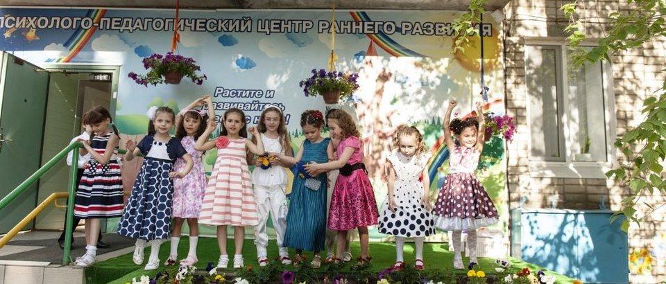 Центр образования Егоза (Казань, ул. Рихарда Зорге, 46а)