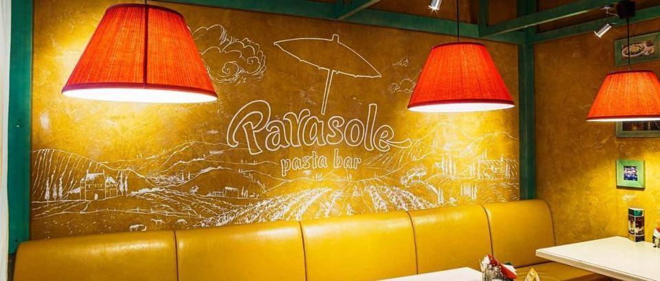 Паста-бар Парасоле (Казань, просп. Ямашева, 46/33)