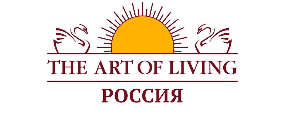 Йога-студия Искусство жизни (Казань, ул. Карла Маркса, 5)