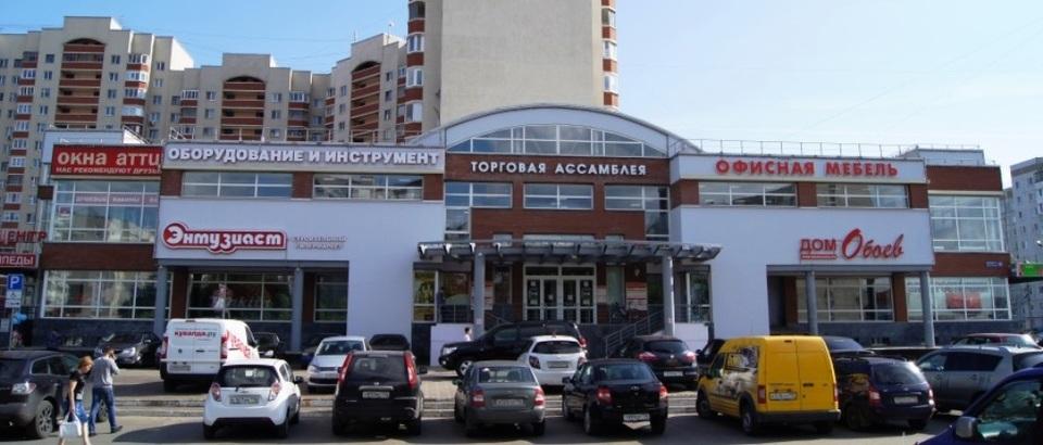 Торговая ассамблея (Казань, просп. Ямашева, 51а)
