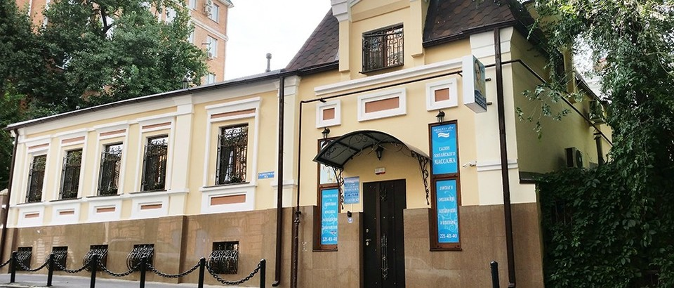 Салон китайского массажа Healthy Joy (Ростов-на-Дону, ул. Социалистическая, 86а)