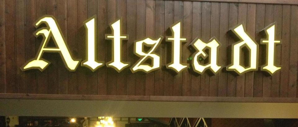 Ресторан Altstadt (Ростов-на-Дону, просп. Космонавтов, 6/13)