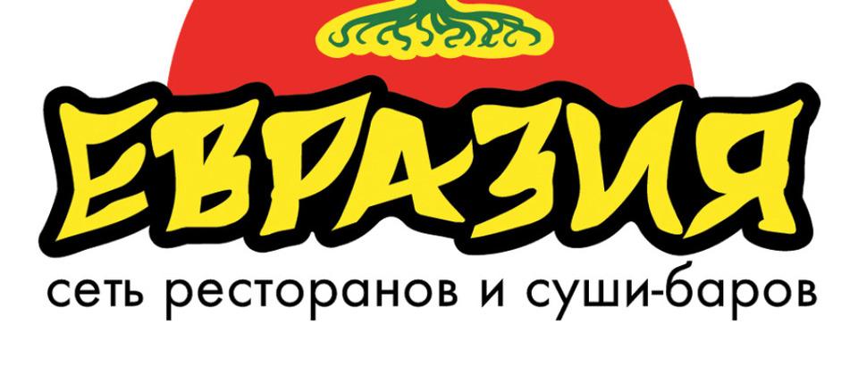 Евразия (Казань, ул. Спартаковская, 6)