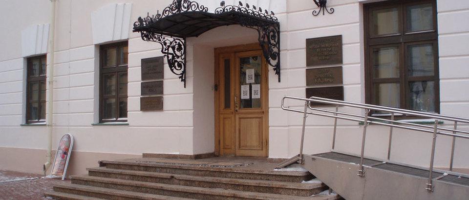 Музей-мемориал Великой Отечественной войны (Казань, Казанский Кремль)