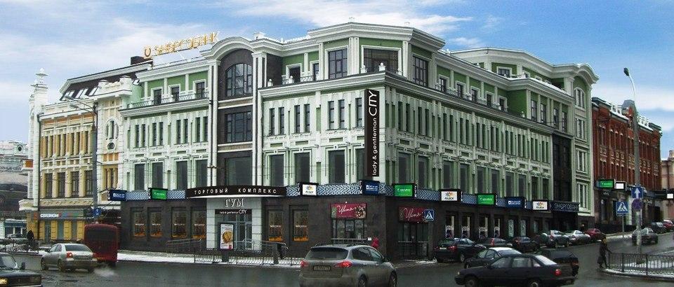 Торговый центр ГУМ (Казань, ул. Баумана, 51)