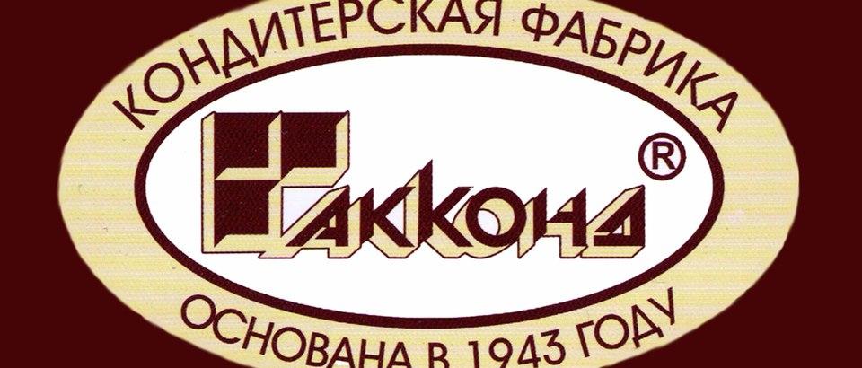 Акконд (Казань, ул. Декабристов, 127)