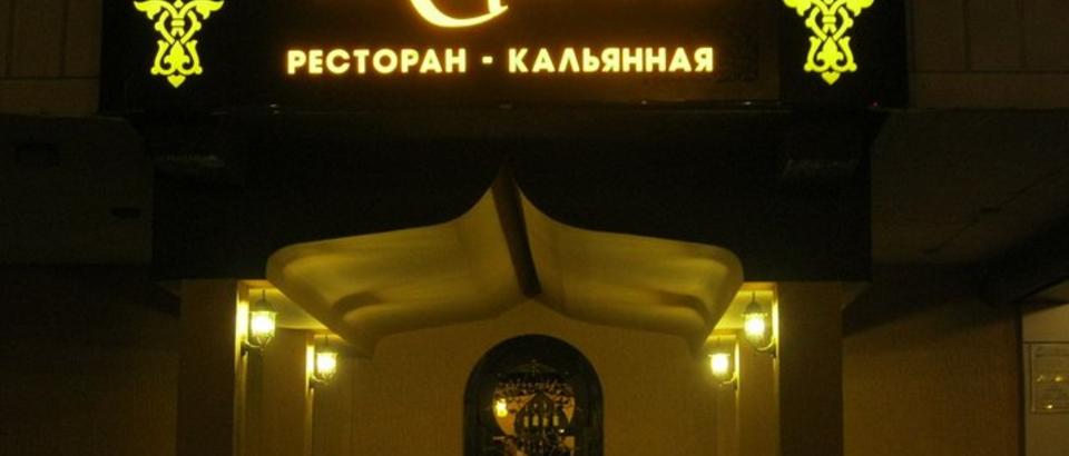 Ресторан-кальянная Марокко (Казань, ул. Рихарда Зорге, 82)