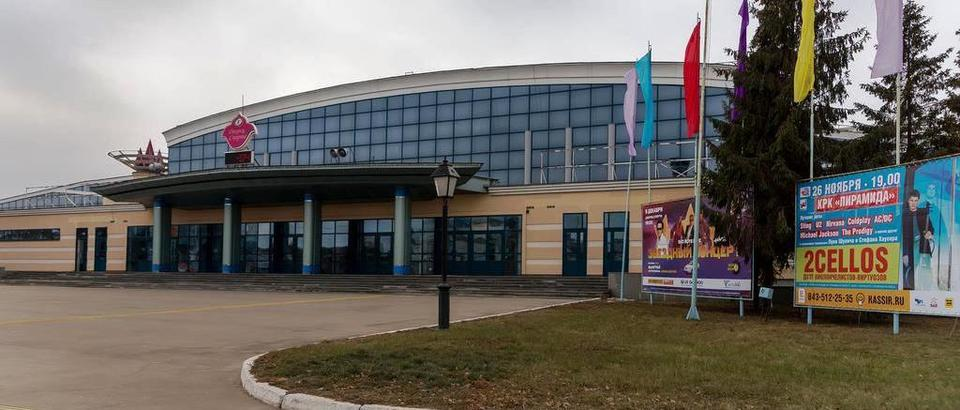 Дворец спорта (Казань, ул. Московская, 1)